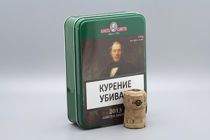Трубочный табак Samuel Gawith Limited Edition 2013 (100 гр)